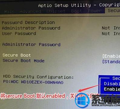 清华同方精锐M820商用办公台式电脑u盘启动改装win7纯净版系统