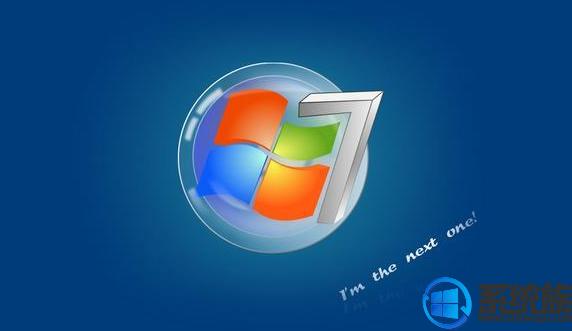 Win7电脑已开启共享却找不到设备 局域网显示空白该怎么解决
