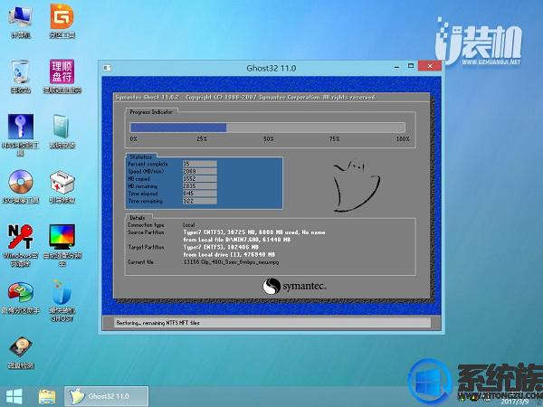 华硕台式机S340MC家用办公商用电脑一键u盘重装win10系统图文教程