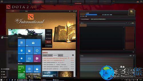 Win10专业版玩《dota2》出现黑屏该怎么解决?