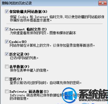 win7qq浏览器上网慢怎么办的解决方法