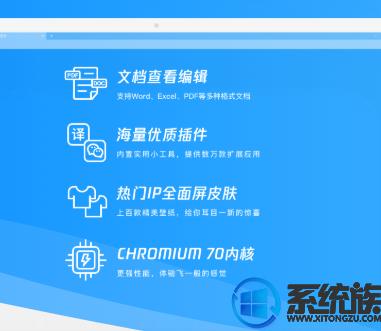 win7qq空间默认浏览器怎么设置的方法推荐
