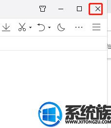 win7qq浏览器很多进程该怎么一次性关闭