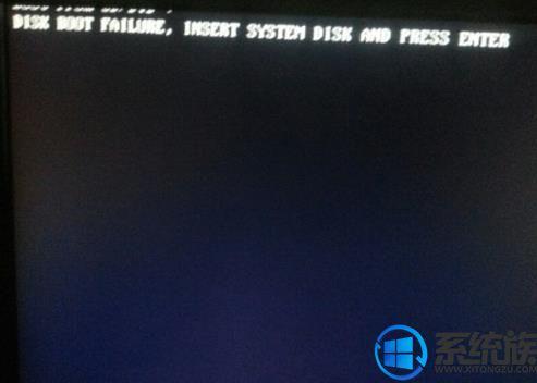 "Win7电脑重启提示""DISK BOOT FAILURE""错误如何解决?"