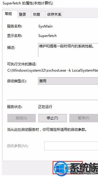 Win10 64位电脑一直在频繁读取硬盘怎么办(已解决)