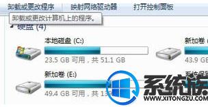 Win10硬盘不显示容量条怎么办|Win10硬盘容量条不显示的解决方法
