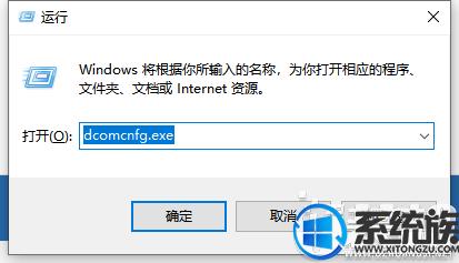 腾讯txplatform.exe