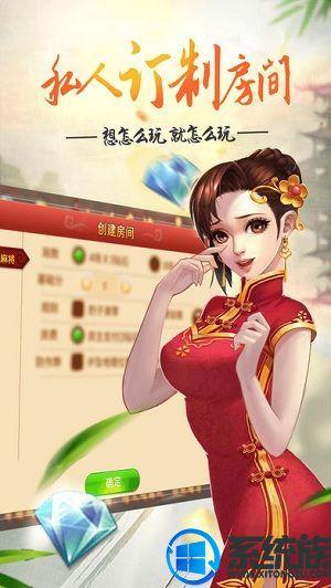 大话棋牌app官方安卓版下载_大话棋牌手机客户端下载v4.2.2