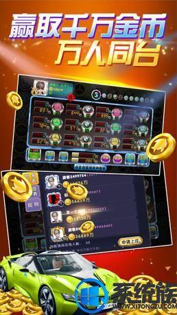 2020最新砖石棋牌手机版_砖石棋牌安卓手机版下载v1.0