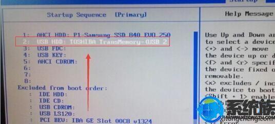 联想YOGAS740超轻薄笔记本电脑u盘启动设置方法图文