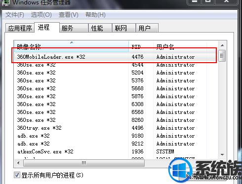 win10系统adb.exe文件停止工作如何才能解决