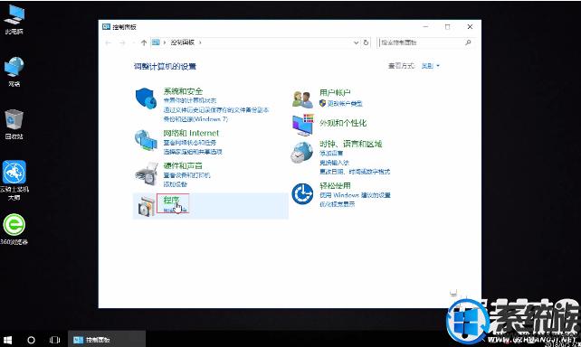 win10完美卸载ie浏览器的视频教程