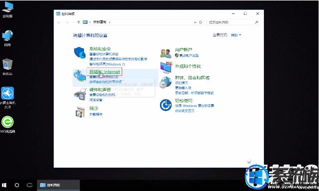 win7大多数浏览器主页设置的视频教学