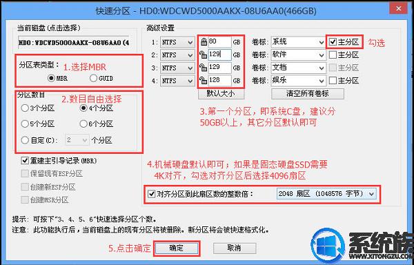 炫龙T3PRO游戏笔记本电脑改装win7教程推荐方法