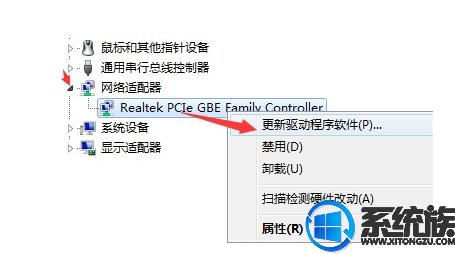 win7系统的本地连接不在桌面显示这怎么办