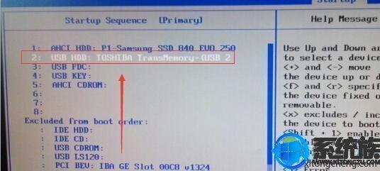 联想AIO逸高色域一体机电脑u盘启动的教程图文
