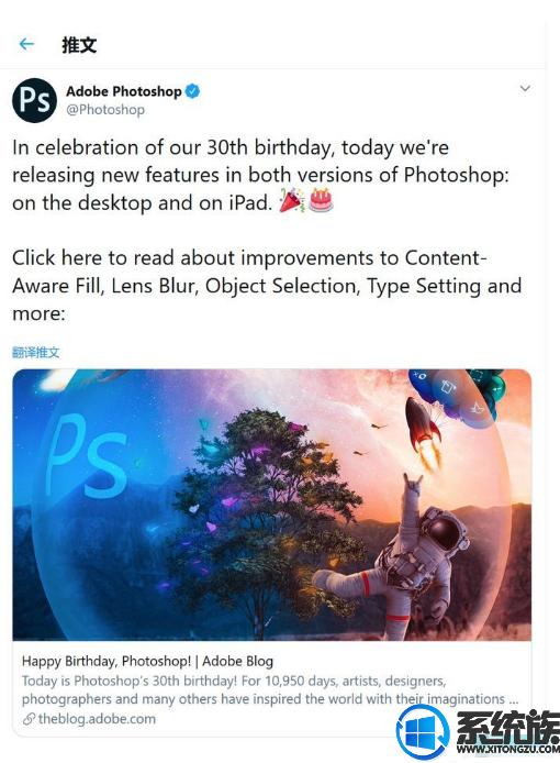 为庆祝Photoshop 30周年,macOS版支持Dark模式