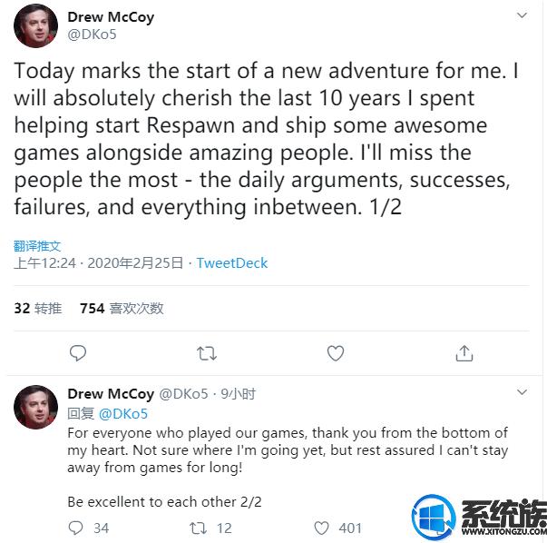 《Apex英雄》执行制作人宣布离职