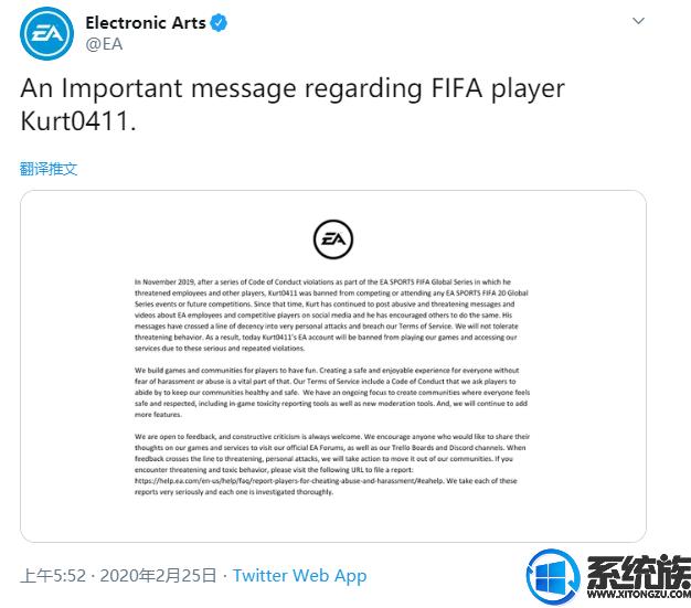 主播被EA永久封禁访问旗下所有游戏和服务