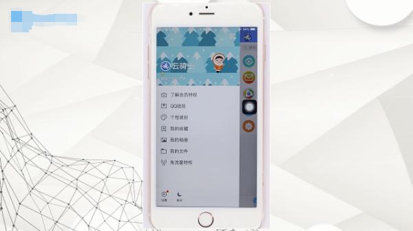 QQ钱包如何进行转账|QQ钱包转账教程
