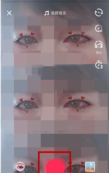 眼妆特写怎么拍图片