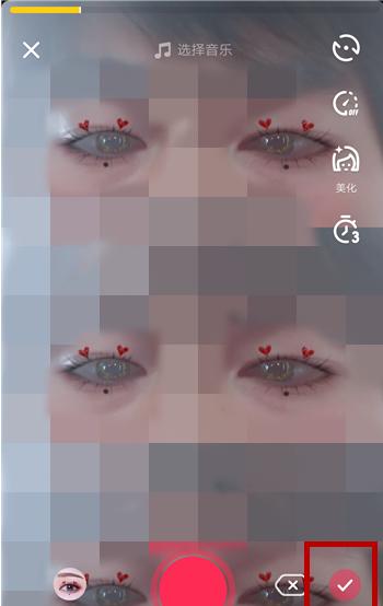 眼妆特写用什么软件拍图片